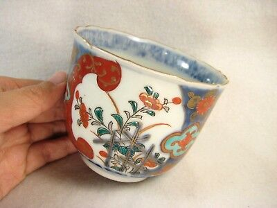 Antique Japanese Signed Hand Painted Imari Ceramic Tea Cup Chrysanthemums