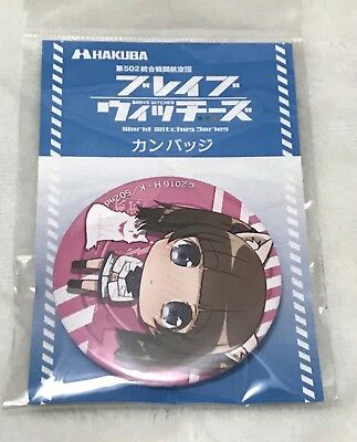 Kadokawa, Brave Witches, Georgette Lemare Chara Round Can Button, 2 x 2 Inches