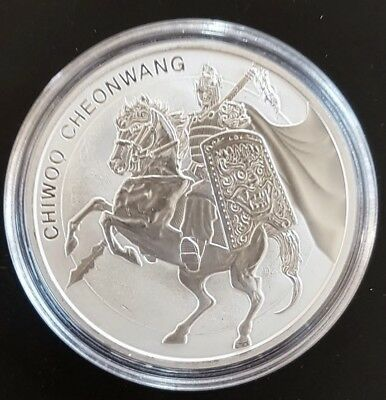 2017 Republic of South Korea 1 oz .999 Silver Chiwoo Cheonwang 1 Clay Coin