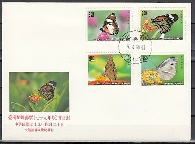 Taiwan, Scott cat. 2717-2720. Butterflies issue on a First day cover