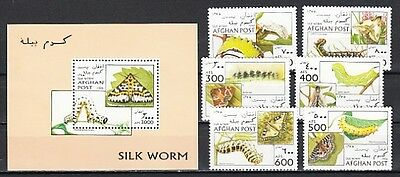 Afghanistan, 1996 Cinderella issue. Silkworms & Moths set & s/sheet