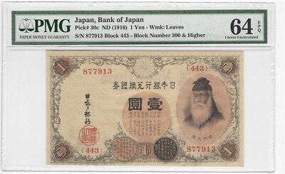 BANK OF JAPAN ND(1916) 1 YEN BANK NOTE PICK#30c CERTIFIED 64 EPQ BY PMG