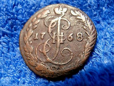 Russia: 1768-Em Scarce 1/2 Kopek (Denga!)  Very Fine For A Hand Hammered Coin!!!