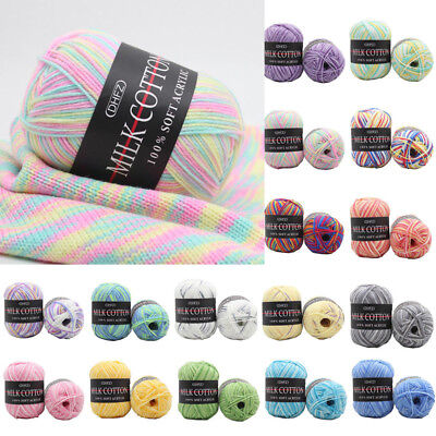 20 Colors Soft Scarf 50g Cotton Yarn Bamboo Crochet Hat Knitting Line Craft DIY