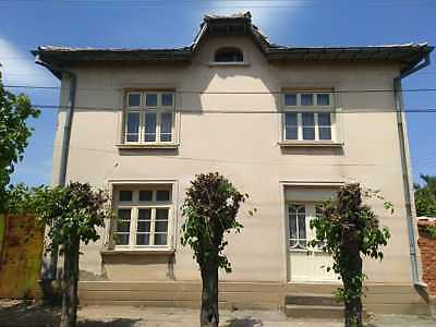 House For Sale In Vratsa Area, Bulgaria, Villa And Land Bulgarian  Property
