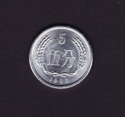 1988 China 5 Fen Coin