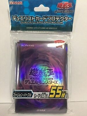 Yugioh Card Sleeve Protector : Fusion Purple / 55pcs japan F/S