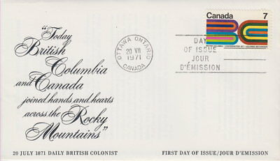 Canada #552 7¢ British Columbia Centennial First Day Cover