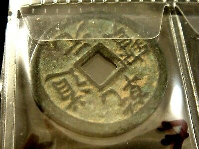 Ancient Chinese dynasty cash coin Antique bronze China rare coin shipwreck dug 7