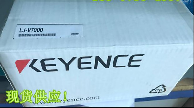 NEW KEYENCE LJ-V7000 Ship for DHL or EMS