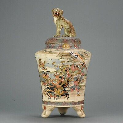 Antique 19C Japanese Satsuma Lidded Koro Richly Relief Decorated Marked ...