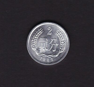 1982 China 2 Fen Coin