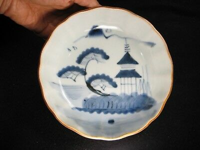 Japanese Antique Hand Painted Imari Arita Ware Ceramic Scenic Bowl  Pine Tree