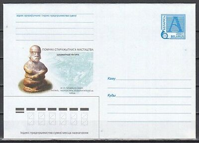 Belarus, 2001 issue. Chess Piece cachet on Postal Envelope.