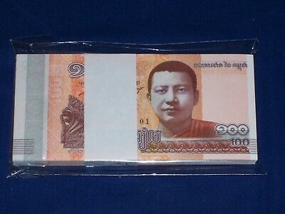 Bundle of 100 Bank Notes from Cambodia 100 Riels