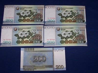 Lot of 5 Bank Notes from Korea 200 Won