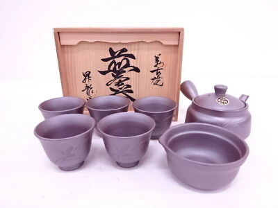 3888575: Japanese Pottery Banko Ware / Purple Clay Tea Pot & Cup Set