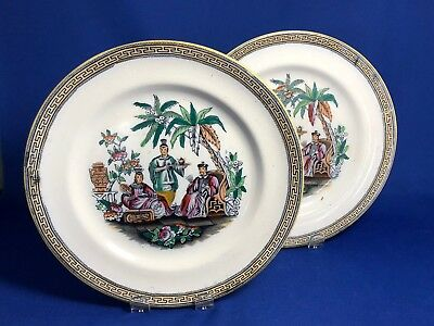 Pair of Early Staffordshire English Lustre Plates With Chinese Characters 1868