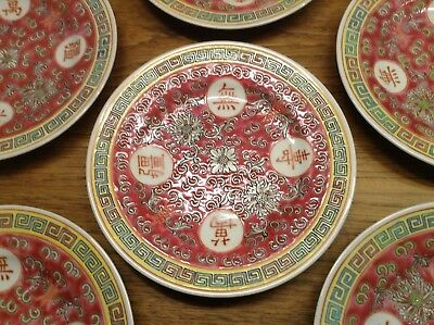 6 Teller Famille  Rose Porcelain/ Porzellan Made in China,Asia Ca.15 cm Durchmes