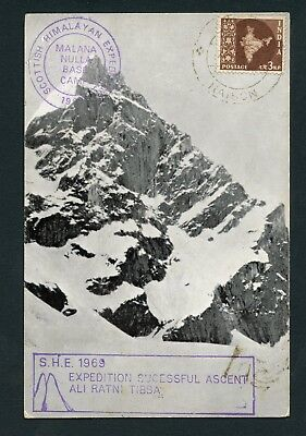 India post card Scottish Himalayan Expedition 1969 signed mountaineering cover
