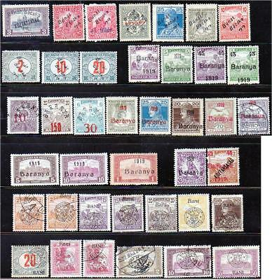 40 stamps HUNGARY 1919 Mixed-Occupations Lot Serbia Baranya Banat
