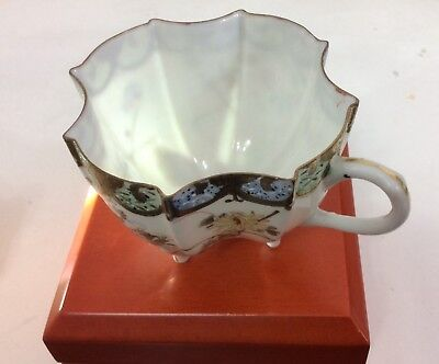 Antique Tea Cup Scalloped rim Eggshell Porcelain Japanese Or English?