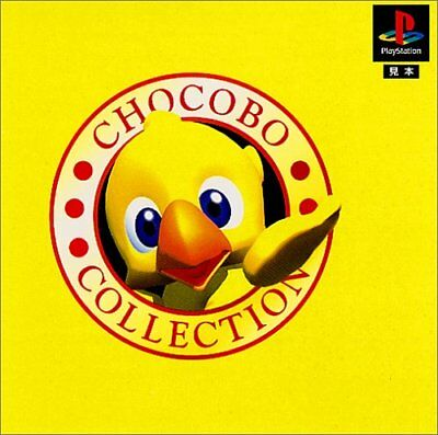 USED PS1 PS PlayStation 1 ​​Chocobo Collection