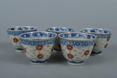 R8644: XF Chinese Firefly watermarks sculpture TEA CUP Senchawan 5pcs