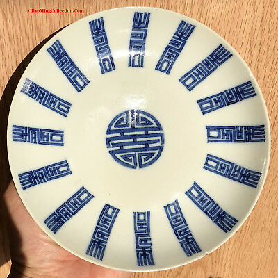 Antique Chinese 19thC Qing DaoGuang Blue & White Porcelain SHOU Birthday Plate