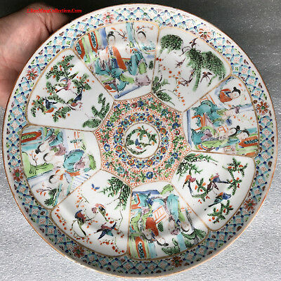 """Pair of Chinese 19thC Qing Wucai Canton Famille Verte Porcelain Plates 9.5""""D"""