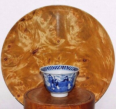 Chinese Blue & White Cup, Scholars and Nobles Motif, Leaf Makers Mark Underglaze