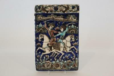 Exceptional Quality Antique Persian Qajar Polychrome Moulded Tile