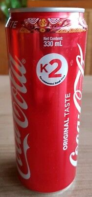 Rare coca cola can from papua new guinea. Brand New sleek version. Empty