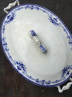Regal Leighton Dish With Lid