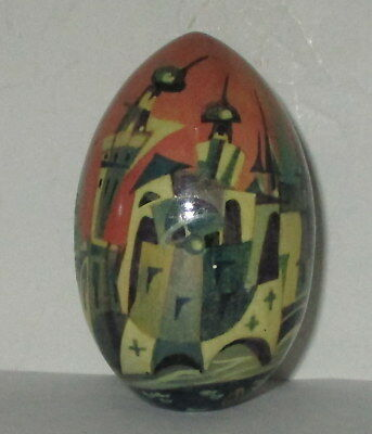 """Vintage Hand Painted Russian Lacquered Wood Egg  Russian Signed 2 3/4"""" Tall"""