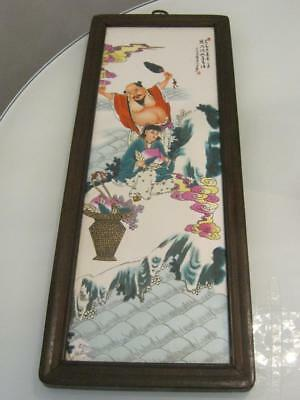 Stunning Large Chinese Republic Framed Porcelain Wall Plaque