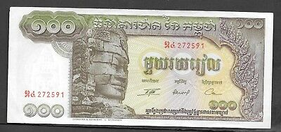 Cambodia 100 Riels A UNC Banknote - ND - 1957- 1975