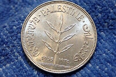 Palestine: 1935 Scarce Silver 100 Mils  Uncirculated To Brilliant Uncirculated!