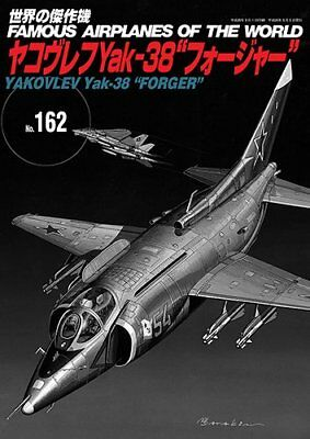 Bunrindo FAMOUS AIRPLANES OF THE WORLD No.162 Yakovlev Yak-38 'Forger' Book
