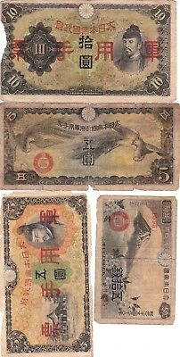 JAPAN WWII MILITARY BANKNOTE 1940 Four notes low grade