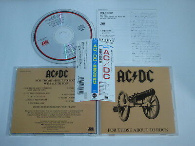 AC/DC - For Those About To Rock We Salute You / Japan