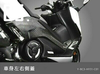 Yamaha T-Max530 2017 Dimotiv Touring Headlights Covers (Left+Right)