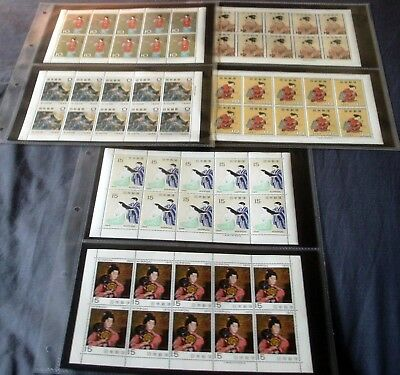 10 Japan Japanese Unmounted Mint Mnh Miniature Sheets, 100 Stamps Good Condition