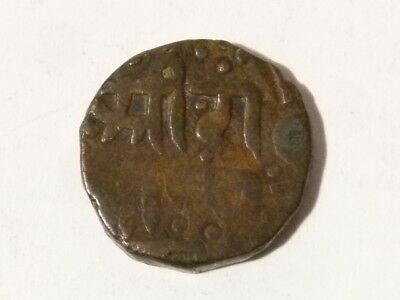 Antique Asian India Copper Thick Flan  Coin UNIDENTIFIED #A82 *