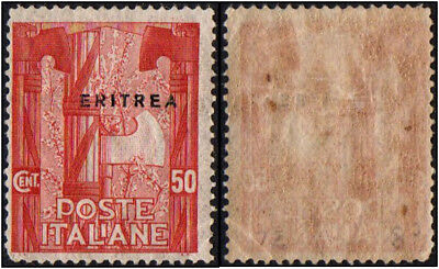 Italian Eritrea.1923 The 1st Anniversary of March on Rome - Italian Stamps. MH