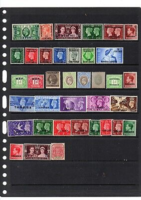 Morocco Agencies, Tangier, Lot Of Mh Stamps