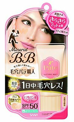 SANA Keana Pate Pore Putty mineral BB cream natural mat natural skin co... Japan