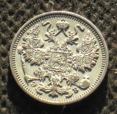 OLD SILVER 15 KOPEK 1912 COIN OF RUSSIA (RUSSIAN EMPIRE) Ag