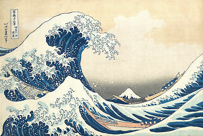 Hokusai, Katsushika - In The Well Of The Great Wave - Poster Druck 91,5x61 cm
