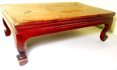Antique Chinese Ming Coffee Table (2646), Circa 1800-1849